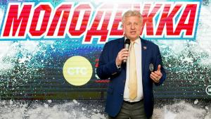 Хоккеист Владимир Мышкин