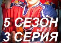 Иван Жвакин и Владимир Яглыч
