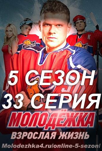 Постер 205 серии