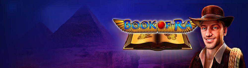 Заставка Book of Ra