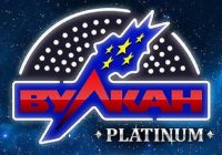 Логотип казино Вулкан